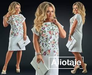 Платье короткое летнее Ч7011