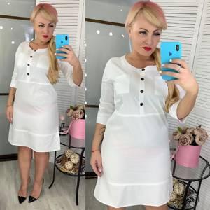 Платье короткое нарядное Ц7215