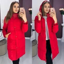 Куртка Ш2643