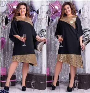 Платье короткое нарядное Ш8097