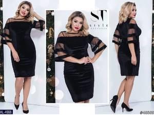Платье короткое нарядное Ш9013