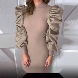 Платье короткое облегающее Ш9901