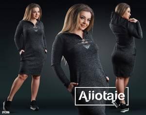 Платье короткое с длинным рукавом Ю0681