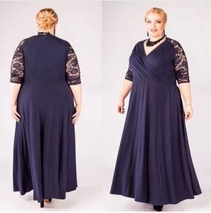 Платье длинное нарядное Я1537