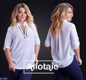 Блуза нарядная Я2181
