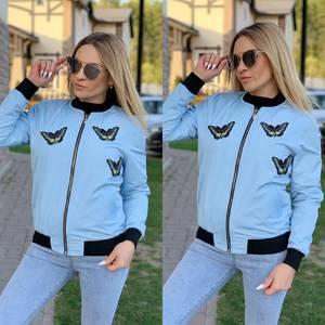 Куртка Ц5221