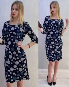 Платье короткое нарядное Я9481