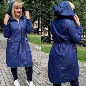 Куртка Ч2329