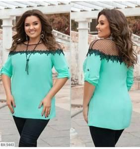 Блуза нарядная А01273