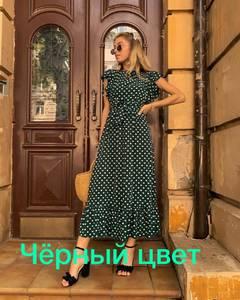 Платье длинное летнее А01537