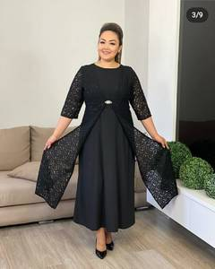 Платье длинное нарядное А26095