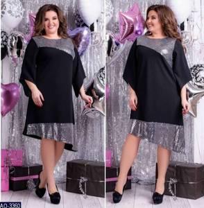 Платье короткое нарядное Ш8098
