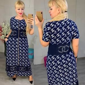Платье длинное нарядное Ч1624