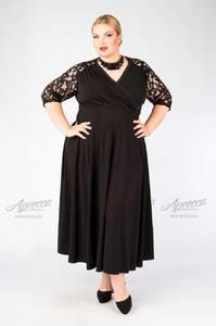Платье длинное нарядное Я1538