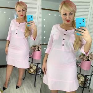 Платье короткое нарядное Ц7217