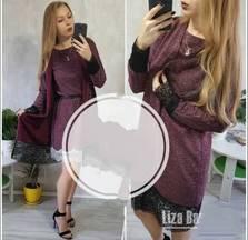 Платье Ч9695