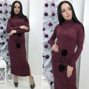 Платье длинное с длинными рукавами Ш2981