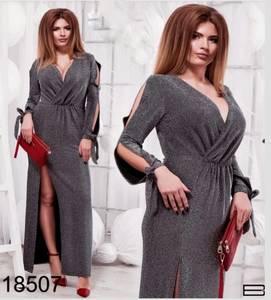 Платье длинное нарядное Ш6034