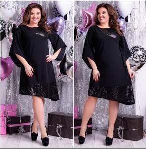 Платье короткое нарядное Ш8099