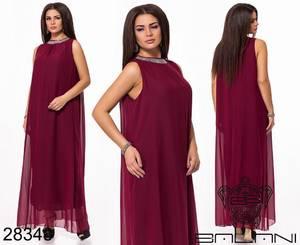Платье длинное однотонное Ч0700