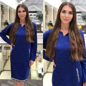 Платье короткое с длинным рукавом Ю0745