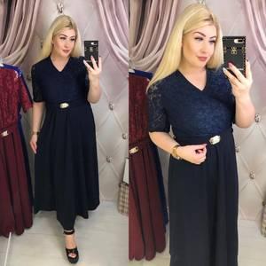 Платье длинное нарядное Ю4337