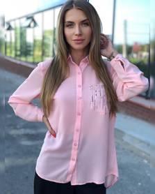 Рубашка Ч9523