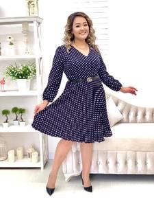 Платье короткое с длинным рукавом Я7263