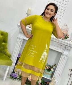 Платье короткое нарядное Я8542