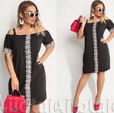 Платье А03654