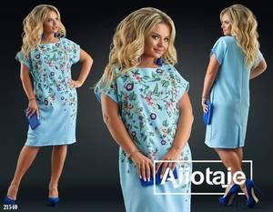 Платье короткое летнее Ч7014