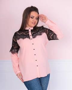 Рубашка с длинным рукавом Ч7874