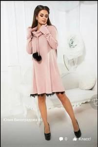 Платье короткое с длинным рукавом Ш7894