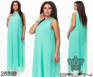 Платье длинное однотонное Ч0702