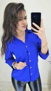 Рубашка синяя Ю7866