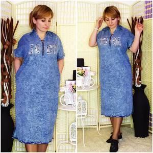 Платье короткое нарядное Я1908