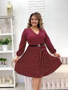 Платье короткое с длинным рукавом Я7264