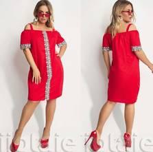 Платье А03655