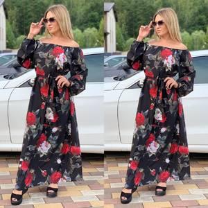 Платье длинное нарядное Ч5259