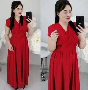 Платье длинное нарядное Ч9603