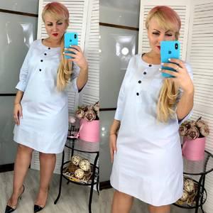 Платье короткое нарядное Ц7220