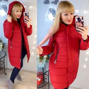Куртка Ш5500