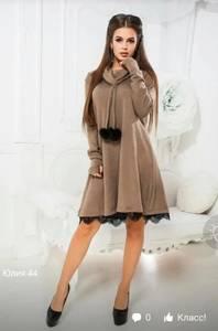 Платье короткое с длинным рукавом Ш7895