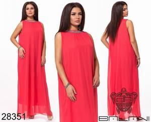 Платье длинное однотонное Ч0703