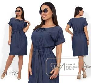 Платье короткое офисное Ч1277