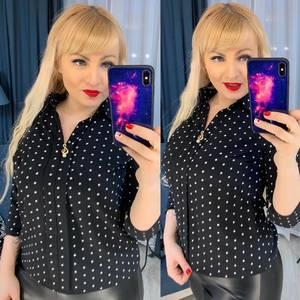 Блуза нарядная Я1201