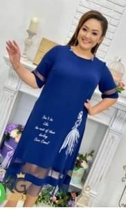 Платье короткое нарядное Я8544