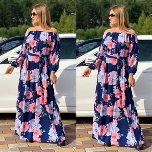 Платье длинное нарядное Ч5260