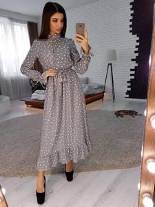 Платье длинное нарядное Ю4798