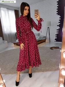 Платье длинное нарядное Ю4799